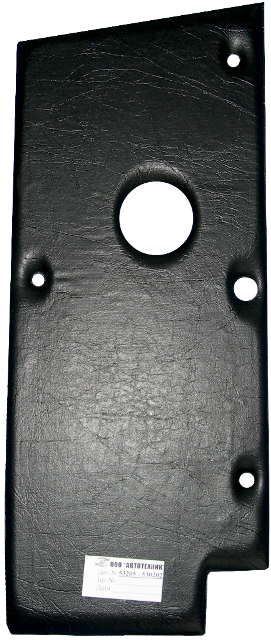 АТ53205-530203